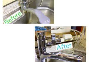 キッチンの混合栓交換